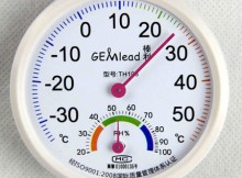 2015-New-7CM-Indoor-outdoor-Thermometer-Hygrometer-font-b-room-b-font-Temperature-font-b-Humidity